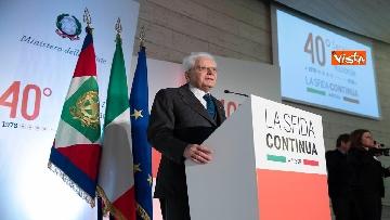 1 - Mattarella partecipa alle celebrazioni per i 40 anni del Sistema Sanitario Nazionale