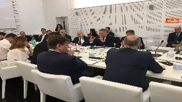 5 - Cyber security, la tavola rotonda con esponenti delle istituzioni e dell industria