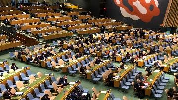 2 - Conte interviene alla 73esima Assemblea Generale dell'Onu INTEGRALE